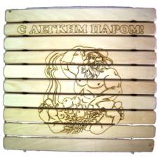 Коврик сидушка для бани с рисунком СГР-С2