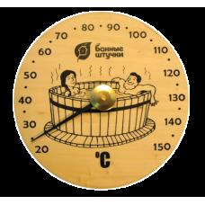 """Термометр """"Удовольствие"""" для бани и сауны арт.18005"""